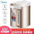 Midea 美的 PF701-50T 电热水瓶 5L179元包邮