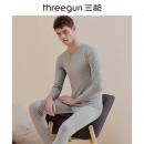 12日0点、双12预告:THREEGUN 三枪 男女薄款保暖套装 48元(需用券)¥48