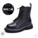 AIDISHeng 爱迪生 秋冬季加绒二棉头层真皮女童马丁靴 69元包邮(需用券)¥69