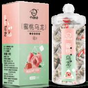 【中闽飘香】蜜桃乌龙茶绿茶20包¥10