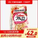 Calbee 卡乐比 富果乐 苹果plus 700g *5件 180.29元包邮(双重优惠)¥180