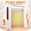 6秒加热,Gree 格力 NDYM-S6021 电热膜取暖279元包邮