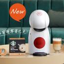 Krups 克鲁伯 Piccolo XS 小星星胶囊咖啡机 白色prime会员340.5元包邮包税(天猫799元)