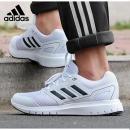 Adidas阿迪达斯2019新款男士运动跑步鞋CG4044205元