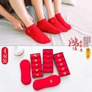 EUISVI 纯棉红色短袜 6.9元包邮(需用券)¥7