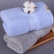 2日0点:SANLI三利纯棉毛巾34*78cm*140g2条装