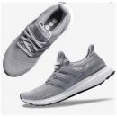 双12预告,单品好价: adidas 阿迪达斯 Ultra BOOST 4.0 女子跑步鞋374元包邮(需分享)