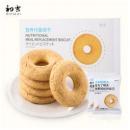 CHUJI 初吉 老虎圆圈 全麦无糖 代餐饼干 120g*3盒27.9元包邮(需用券)