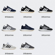 双12预告: adidas Originals INIKI Runner I-5923 BOOST 男款 休闲鞋212.89元包邮(需用券)