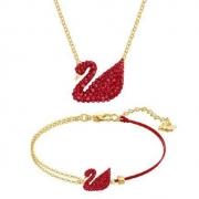 Swarovski 施华洛世奇 红色天鹅 Iconic Swan 5465400 项链+5465403 手链