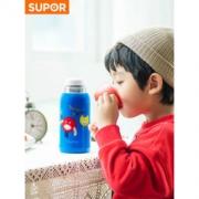 SUPOR 苏泊尔 KC63ED20 儿童保温杯 双杯盖 630ml