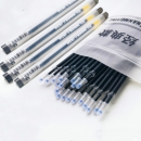M&G 晨光 中性笔 0.5mm 4支+20支笔芯 笔芯非晨光 3.9元包邮(需用券)¥4