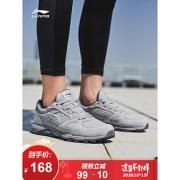 【过年不打烊】李宁 透气支持跑步鞋 到手价168