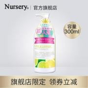 Nursery/娜斯丽柠檬卸妆乳300ml油皮清爽温和卸妆111元