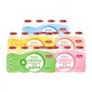 【1.2一瓶】界界乐儿童酸奶16¥20
