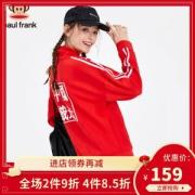 Paul Frank/大嘴猴 女士 时尚运动休闲外套