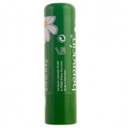 herbacin 贺本清 小甘菊修护唇膏 4.8g *3件 36元(合12元/件)¥36