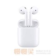 Apple 苹果 Airpods2 无线蓝牙苹果耳机 (配有线充电盒)