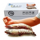 mr seafood 京鲜生 冷冻大虎虾 1kg 14-16个 487.2元包邮(双重优惠)¥487