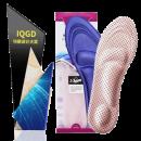 IQGD 4D按摩减震鞋垫2双装 9.9元包邮¥10