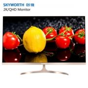 Skyworth 创维 FQ32A 31.5英寸 IPS显示器(2K、99%sRGB)