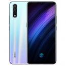 vivo iQOO Neo 855版智能手机 6GB+128GB1888元