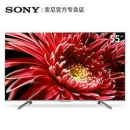 SONY/索尼 KD-55X8500G 55英寸 4K 液晶电视4799元