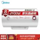 Midea 美的 F60-21WA1 电热水器 60升689元包邮
