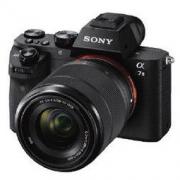 索尼(SONY) ILCE-7M2K 全画幅微单双镜头套装9099元