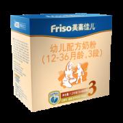¥445 Friso美素佳儿幼儿配方奶粉3段1200g*3件¥188