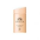 ANESSA 安热沙 敏感肌系列 粉金瓶防晒霜 SPF50+/PA++++ 60g *5件686.4元(合137.28元/件)