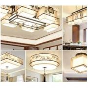 HD LED新中式灯具 三室两厅五件套A