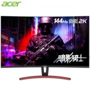 acer 宏碁 ED323QUR A 31.5英寸 VA曲面电竞显示器(2560×1440、144Hz、Free-sync)