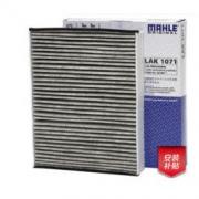 MAHLE 马勒 带碳空调滤清器 LAK1071 *3件