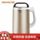 Joyoung 九阳 DJ13B-N620SG 豆浆机199元