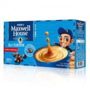 麦斯威尔 原味速溶咖啡60条(780克/盒)*5件