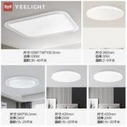 Yeelight 星宇 三室两厅智能LED灯套餐 (主灯:100W)