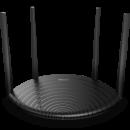 TP-LINK双千兆 路由器 无线家用穿墙高速wifi 千兆端口 光纤 tplink双频 大功率 电信移动100M 宽带 159元¥159