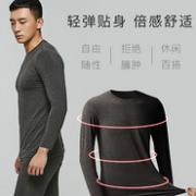 补券,体感温度+4.8度!凡客诚品 HeatMAX自发热黑科技 男士保暖内衣套装