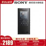 Sony 索尼 NW-ZX300A MP3音乐播放器 16GB¥2179包邮