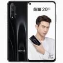 HONOR 荣耀 20S 智能手机 6GB+128GB1359元包邮