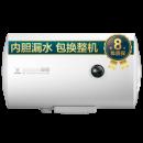 VIOMI 云米 VEW505 50L 电热水器 469元包邮¥469