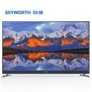 SKYWORTH 创维 75A8 75英寸4K 液晶电视7999元