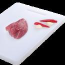 CHUANGBU 创步 防霉非实木切菜板 5.2元包邮(需用券)¥5