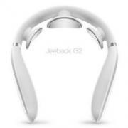 JeeBack 脊安适 G2 颈椎按摩器