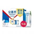 10点开始:伊利 安慕希 希腊风味常温酸奶 原味 205g*16盒/箱 *3件122.74元(双重优惠,合40.92元/件)