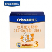Friso 美素佳儿 金装 婴幼儿配方奶粉 3段 1200g158元包邮(需用券)