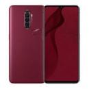 realme 真我 X2 Pro 智能手机 12GB 256GB 全网通 大师版红砖3199元包邮(赠耳机)