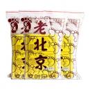 【老北京】艾草祛湿气足贴50贴¥10