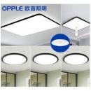 OPPLE 欧普照明 led吸顶灯套装 客厅灯 卧室灯x4899元